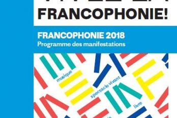 2018 Frankofoni etkinlikleri!