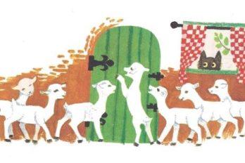 """Fransızca kukla göstersi: """"Kurt ve yedi küçük keçi"""""""