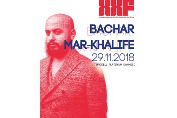 XXF – Very Very French: Bachar Mar-Khalifé