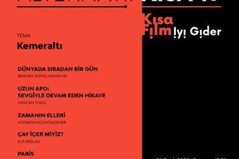 ANALYSE DE FILMS -19-