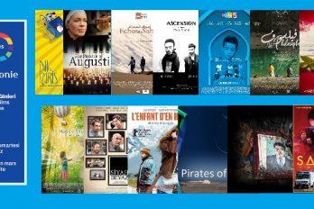 REPORTÉ / JOURNÉES DES FILMS FRANCOPHONE