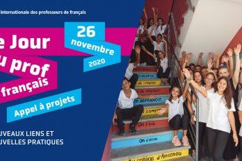 Le Jour du prof de français – 26 novembre 2020