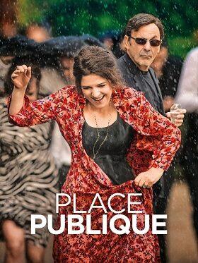 SİNEMA KULÜBÜ: PLACE PUBLIQUE